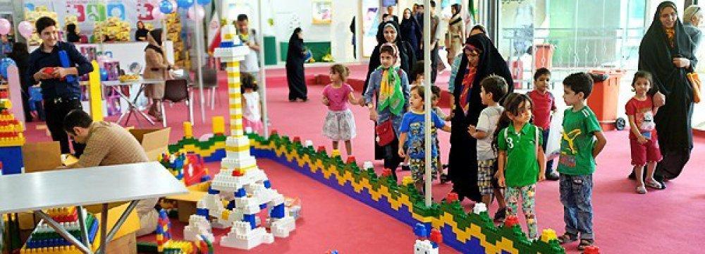 IIDCYA Hosting Toy Festival