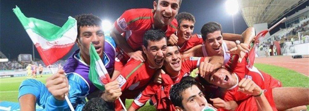 Iran U-17 Downs France