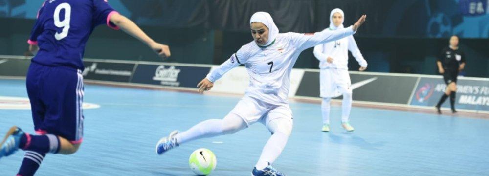 Fereshteh Karimi (No. 7)