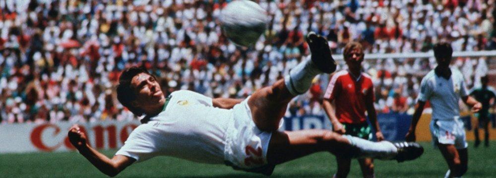 Manuel Negrete's scissor volley against Bulgaria in 1986
