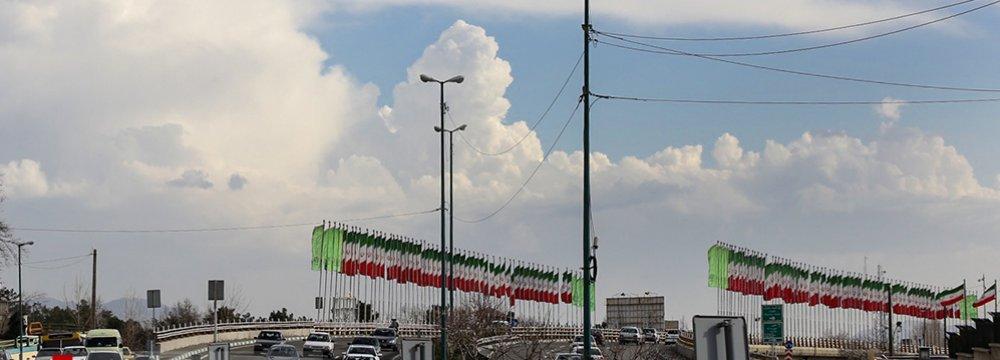 World Bank Downgrades Iran's Growth Estimates, Forecasts