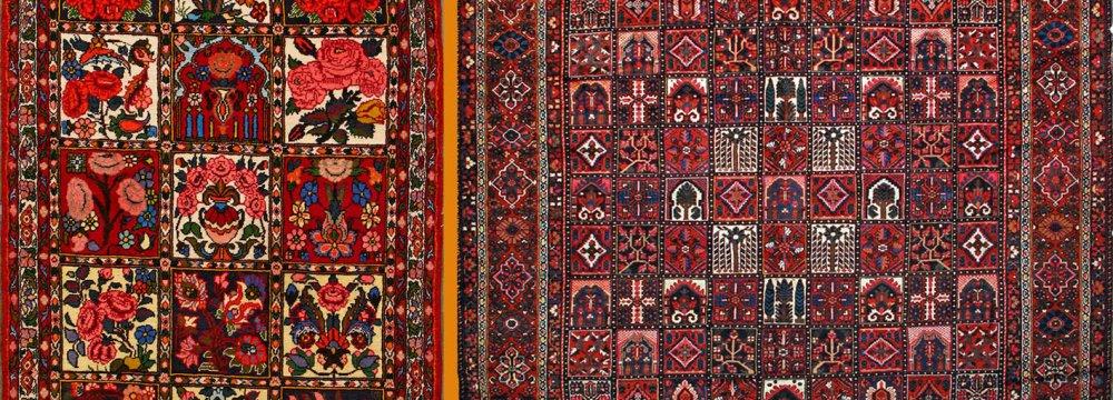 'Kheshti' rugs woven by the Bakhtiari people