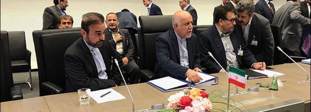 Iran Confident of Oil Price Rebound