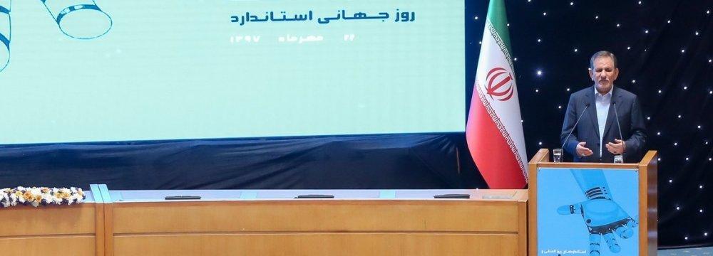 Iran Has Found New Oil Customers: VP Jahangiri
