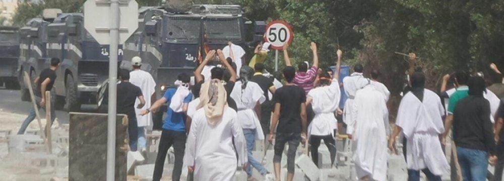 Bahrain Police Open Fire on Sit-In