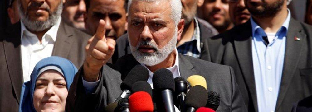 Suspected Killer of Hamas Commander Arrested