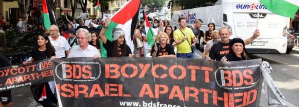 Knesset Bars Israel Boycott Supporters