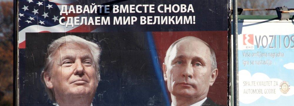 A billboard shows Donald Trump (L) and Vladimir Putin in Danilovgrad, Montenegro, on Nov. 16. (File Photo)