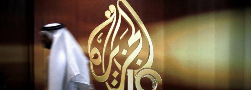 """Qatar """"Fake News"""" Spat Divides Arab Media"""