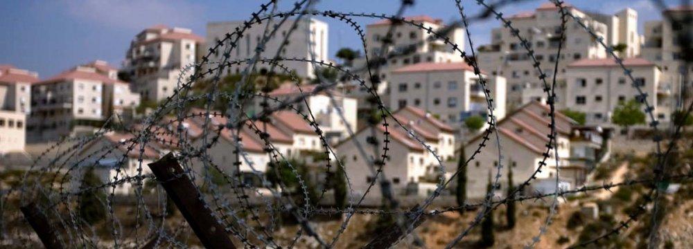 An Israeli illegal settlement
