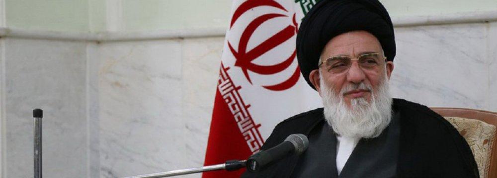 Ayatollah Mahmoud Hashemi Shahroudi