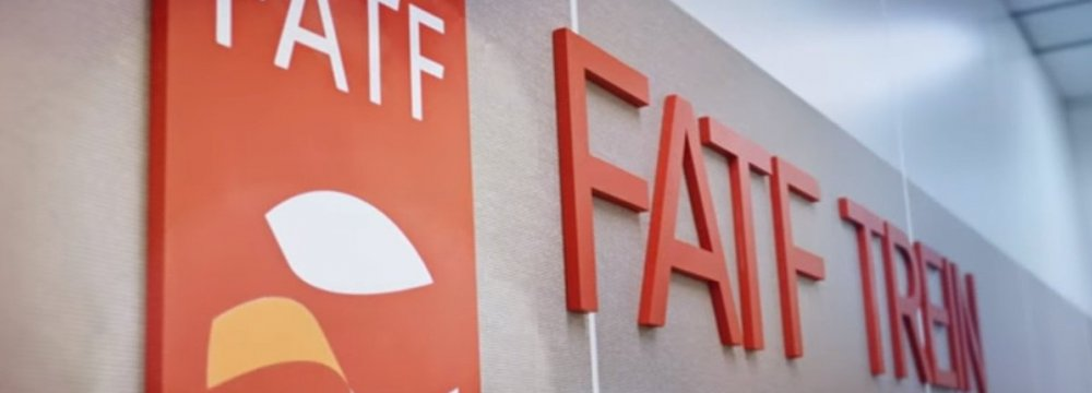 Iran Likely to Quit FATF Blacklist