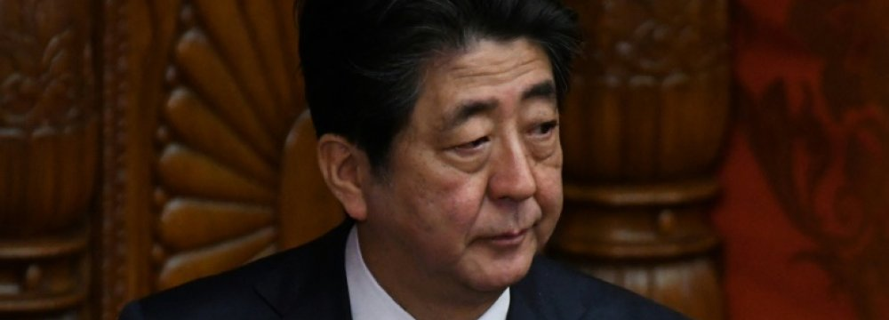 Japan Urges N. Korea to Jointly Break Mutual Distrust