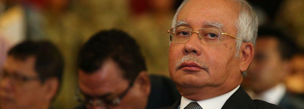 Treasure Trove Seized From  Ex-Malaysia PM