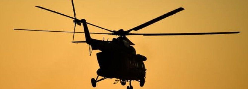 Russian Helicopter Crash Kills 18
