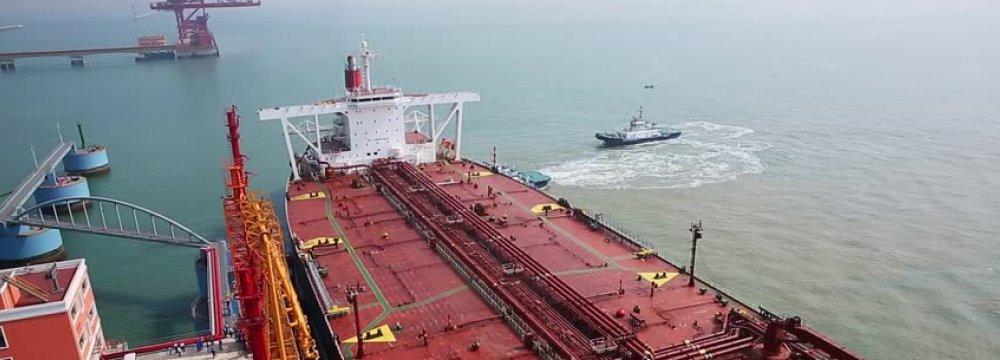 Iraq Set  to Raise  Oil Exports