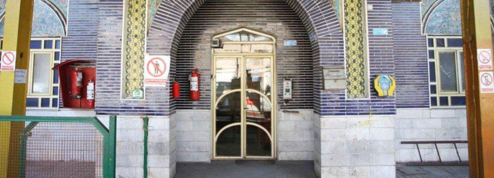Tehran Gas Station on   Heritage List