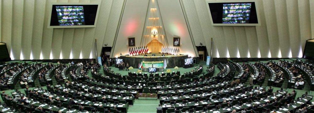 New Budget Finalized in Majlis