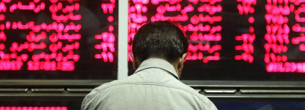 SEO Cuts Trading Fees