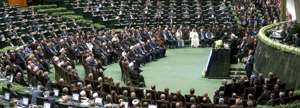 Rouhani Inauguration: 2nd Term and The Road Ahead