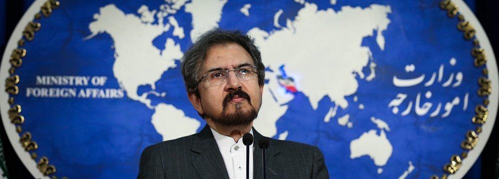 Qatar Row: Iran Calls for Peace in Region