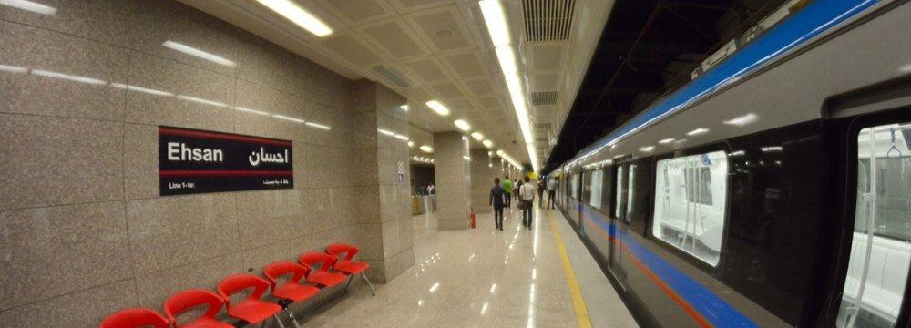 How to Ride Shiraz with Metro