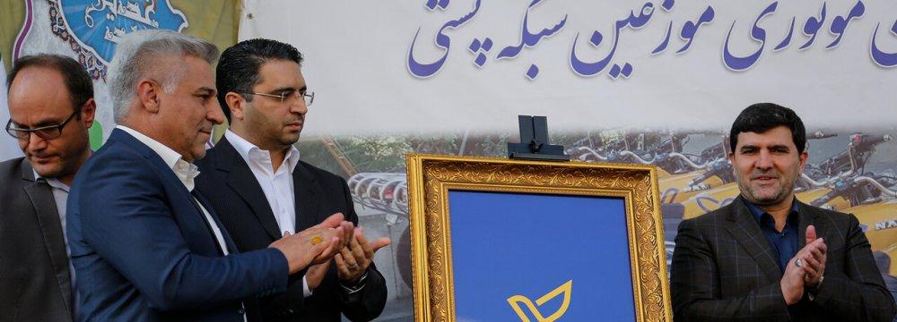 Iran Post Gets a Facelift