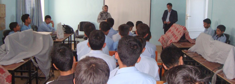Iran Faculty to Hold ICT Courses for Afghans