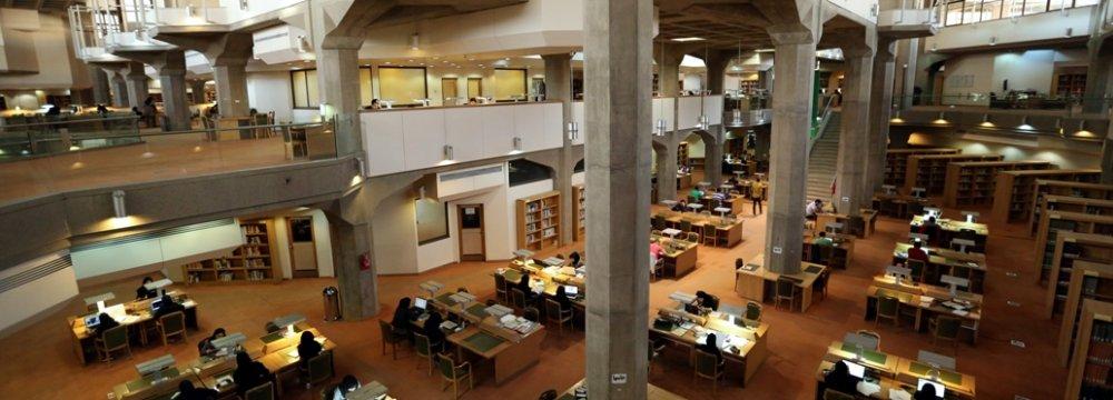 Librarianship Innovation Center Planned