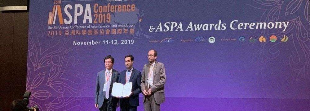 Iranian Knowledge-Based Firm Wins Asian Technology Award