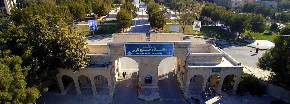 Tech Tower Planned in Bushehr