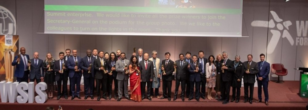Iran Research Institute Wins WSIS Prize