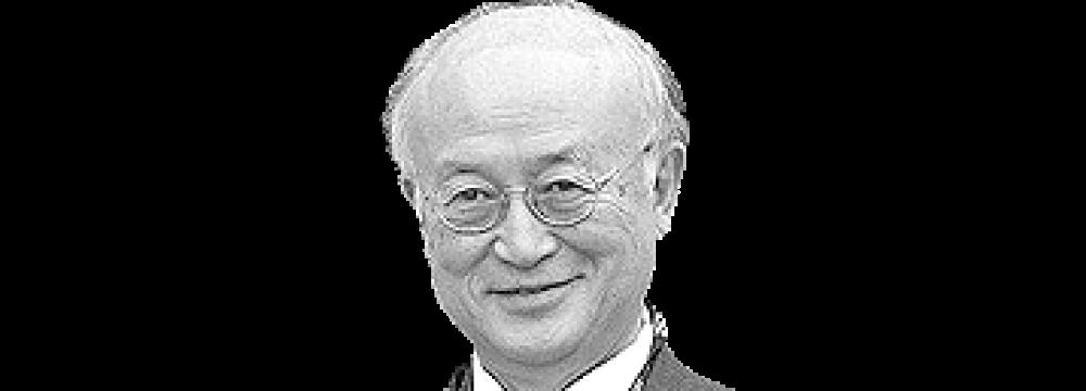 IAEA Chief Amano Dies