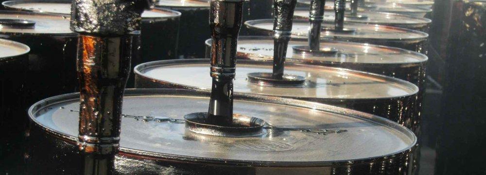 Hormozgan Bitumen Exports Reach 1.4m Tons