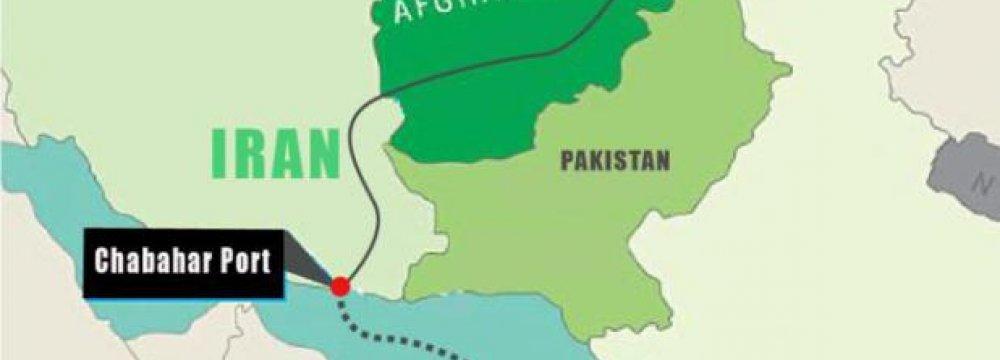 India-Afghan Transit Trade Starts Via Chabahar