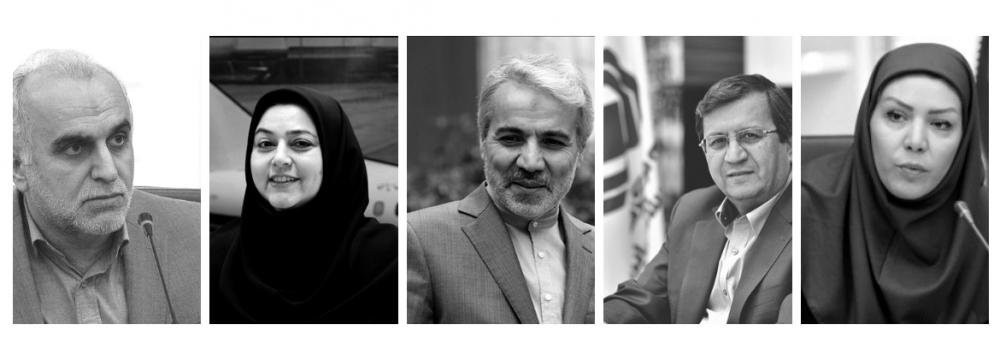 Iran Economic News Headlines - May 10