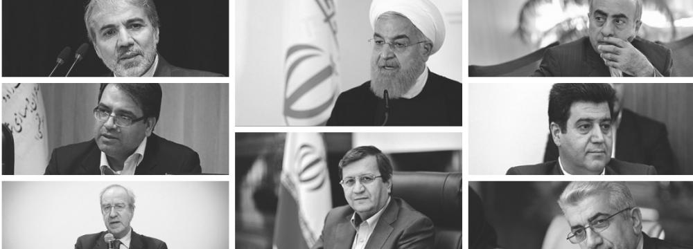 Iran Economic New Headlines - December 1