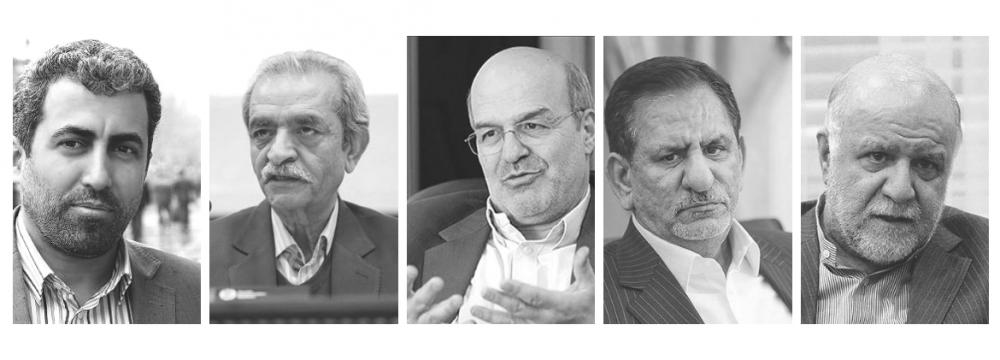 Iran Economic News Headlines - April 22