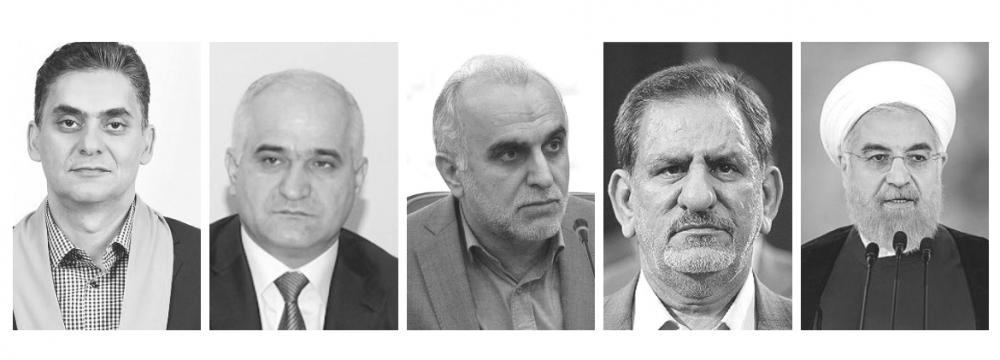 Iran Economic News Headlines - March 12