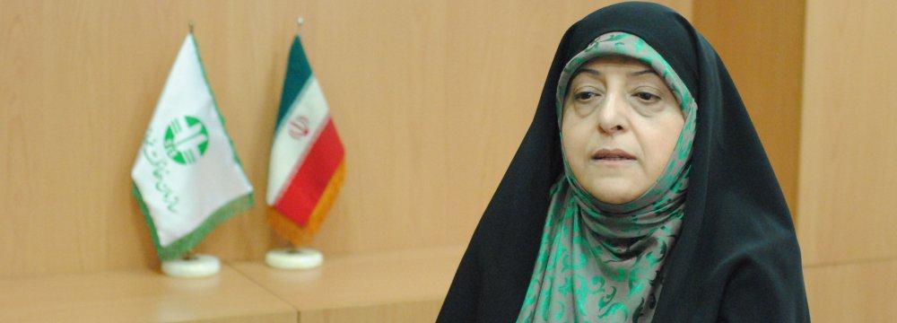 Massoumeh Ebtekar, the head of the Department of Environment