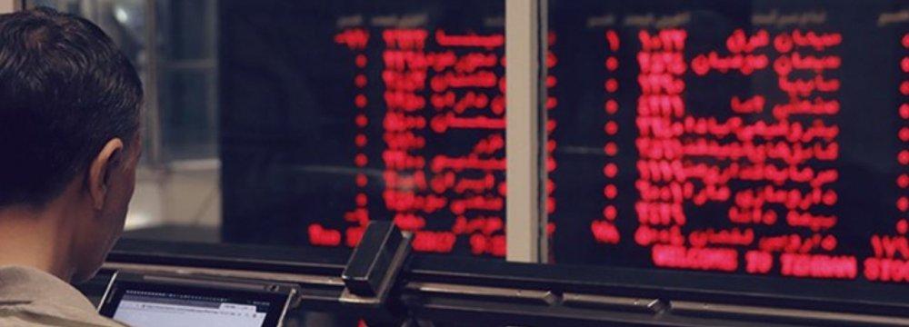 ETFs Valued at $1.3 Billion