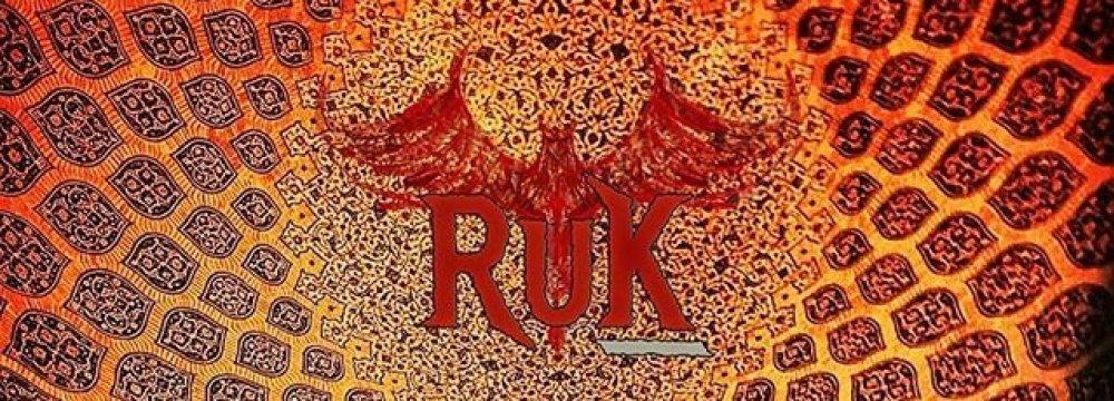 Metal Concert by RUK