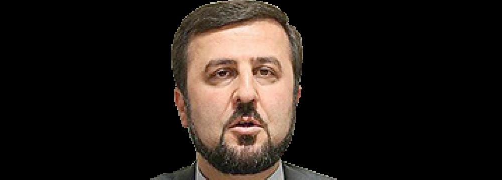 IAEA Report Shows Continued Verification of JCPOA