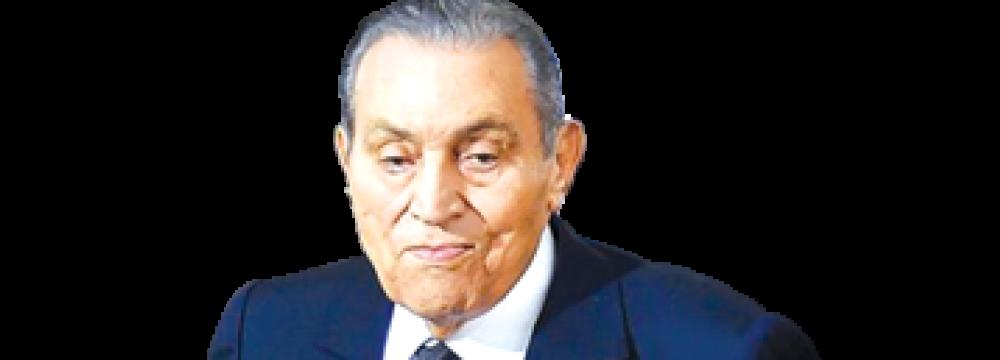 Ousted Egyptian President Hosni Mubarak Dies