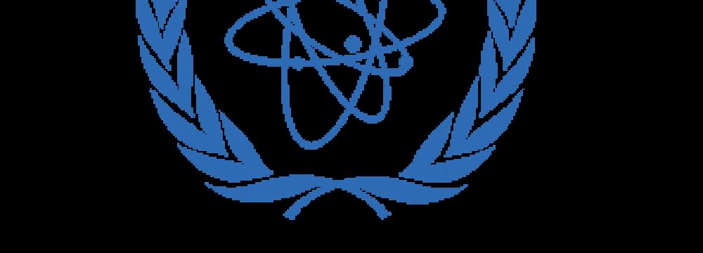 IAEA Confirms Start of 60% Uranium Enrichment