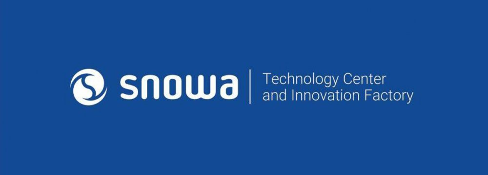 SnowaTec: Snowa to Launch New Innovation Factory in Isfahan