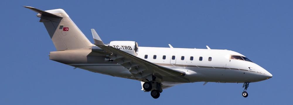 Turkish Private Jet Crashes Near Shahr-e Kord
