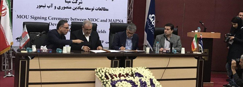 MAPNA, OIEC to Study Iran Oil Deposits