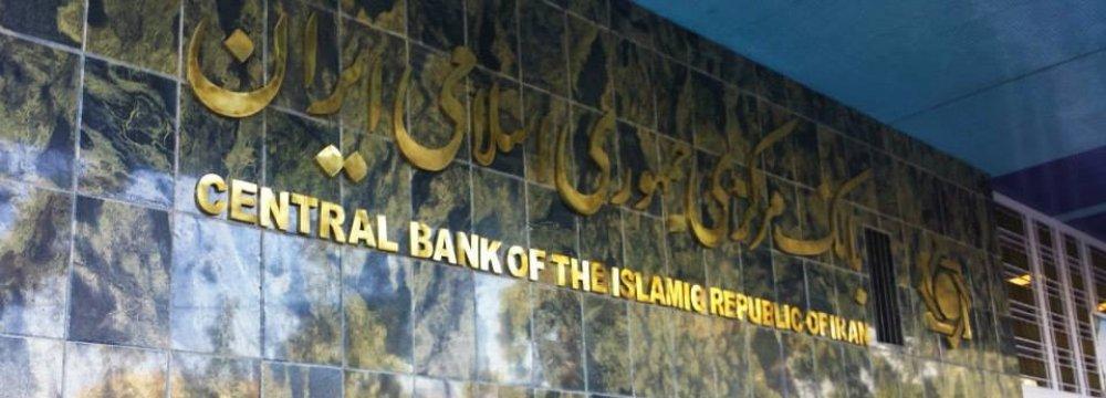 Central Bank of Iran Puts Three-Quarter Growth at 11.9%
