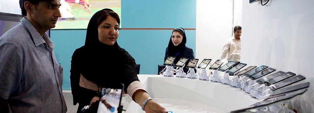 Iran Telecommunications, Internet Report 2016-17
